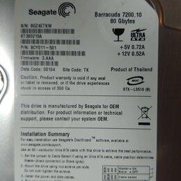 Жёсткие диски и SSD - Жесткий диск Seagate b7200, 0
