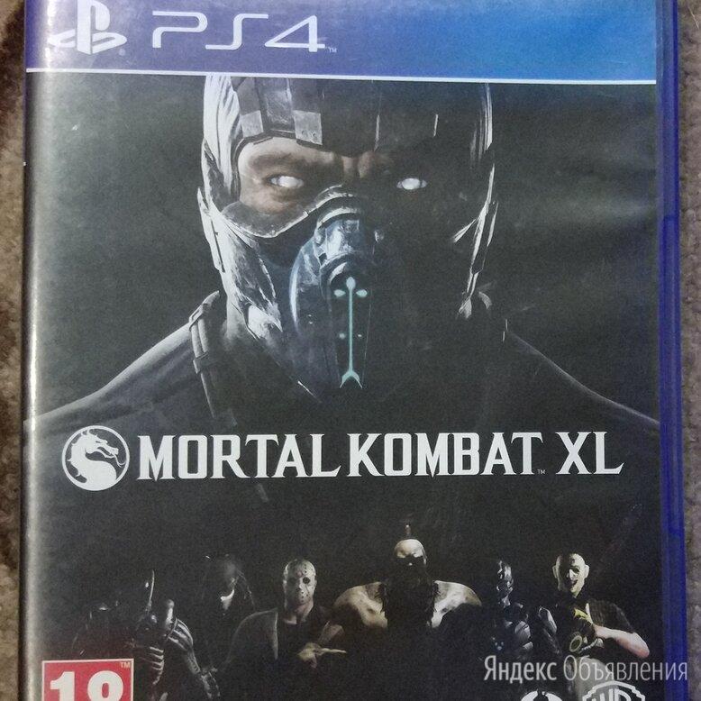 Mortal Kombat XL по цене 1900₽ - Игры для приставок и ПК, фото 0
