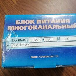 Блоки питания - Блок питания МИДА-БП-106-4К-36-30, 0