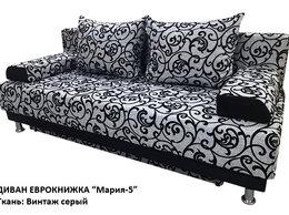 "Диваны и кушетки - Диван еврокнижка ""Мария-5"" ткань Винтаж серый, 0"