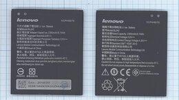 Аккумуляторы - Аккумуляторная батарея BL242 для Lenovo A6010…, 0
