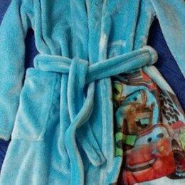 Домашняя одежда - Халаты для мальчика 104, 122, 0