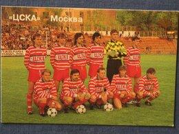 Постеры и календари - Футбол ЦСКА 1992, 0