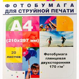 Бумага и пленка - Фотобумага Hi-Image Paper глянцевая двусторонняя, A4, 170 г/м2, 20 л., 0