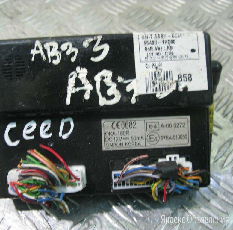 Блок комфорта Киа СИД 954001H580 по цене 499₽ - Электрика и свет, фото 0