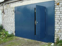 Заборы и ворота - Гаражные ворота в александрове киржаче ступино, 0
