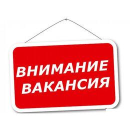 Разнорабочий - Разнорабочий на завод / Вахта / Работа в Курске, 0