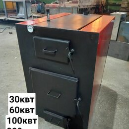 Отопительные котлы - Твердотопливный котел бытовой/промышленный, 0