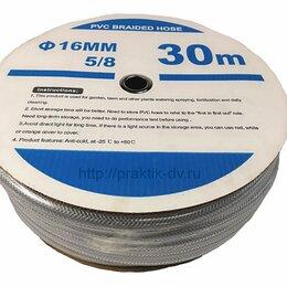Шланги и комплекты для полива - Шланг поливочный ф-16 мм., 0
