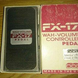 Процессоры и педали эффектов - Гитарная педаль DOD FX-17 Wah/Volume, 0