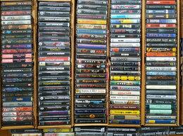 Музыкальные CD и аудиокассеты - Цой Кино Гражданская Оборона Алиса Ария, 0