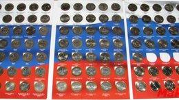 Монеты - 102 монеты БИМ  по цене 2015 года, 0