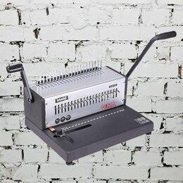 Брошюровщики - Машина переплетная  SD-1501A21, 0