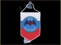 Флаги и гербы - ВЫМПЕЛ :: ВС РФ :: ВОЕННАЯ РАЗВЕДКА летучая мышь…, 0