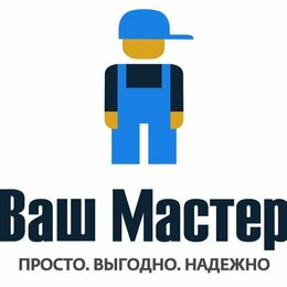 Архитектура, строительство и ремонт - Сантехник Академгородок , 0