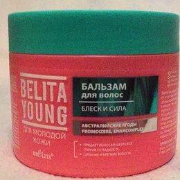 Маски и сыворотки - Belita Young Бальзам для волос Укрепляющий, 0