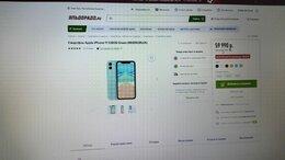 Мобильные телефоны - IPhone 11 128gb, 0