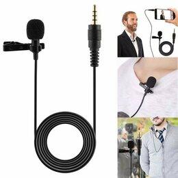 Микрофоны и усилители голоса - Микрофон для смартфона, 0