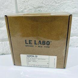 Парфюмерия - Le Labo Santal 33 100 мл, 0