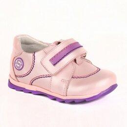 Балетки, туфли - Шаговита Полуботинки ясельные розовый (20), 0
