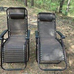 Лежаки и шезлонги - Шезлонг кресло, 0