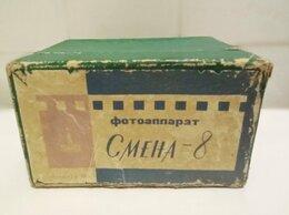Фотоаппараты - Коробка от фотоаппарата Смена-8, из СССР, 0