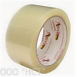 """Строительный скотч - Упаковочная клейкая лента 40 мкм """"Kraft Premium""""…, 0"""