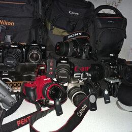 Фотоаппараты - Зеркалки + 32 объектива (автофокусные и мануальные), 0