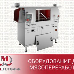 Прочее оборудование - Машина для мойки ящиков TSC/TEC 150  FELETI , 0