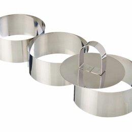Наборы инструментов и оснастки - Набор форм для моделирования, 8×4 см, 3 шт, 0