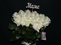 Цветы, букеты, композиции - цветы  в Воронеже, розы , хризантемы , лилии .…, 0