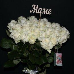 Цветы, букеты, композиции - цветы  в Воронеже, розы , хризантемы , лилии . Доставка., 0