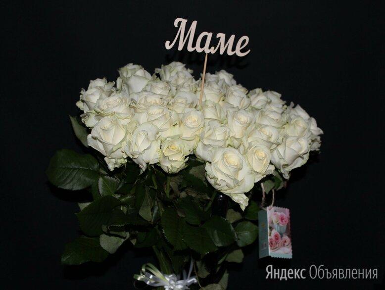цветы  в Воронеже, розы , хризантемы , лилии . Доставка. по цене 60₽ - Цветы, букеты, композиции, фото 0