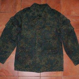 Куртки и пуховики - Куртка военная Сплав, рост 150-160 см, 0