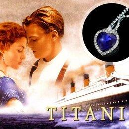 Кулоны и подвески - Кулон Сердце Океана с мешочком из к ф Титаник, 0