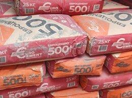 Строительные смеси и сыпучие материалы - Цемент, 0