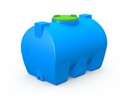 Бочки - Емкость 500 литров горизонтальная, 0