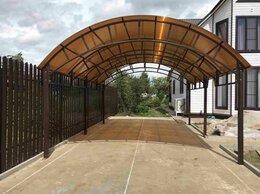 Готовые строения - Производство и монтаж навесов из поликарбоната в…, 0