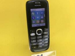 Мобильные телефоны - Nokia 112, 0