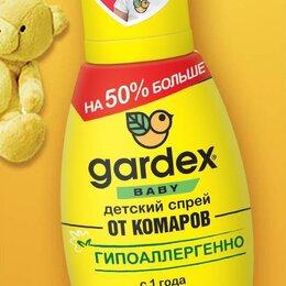 Средства от насекомых - Gardex baby спрей от комаров для детей с 2х лет 75 мл (24), 0