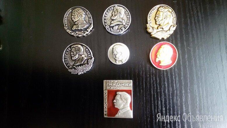 Значки СССР по цене 100₽ - Жетоны, медали и значки, фото 0