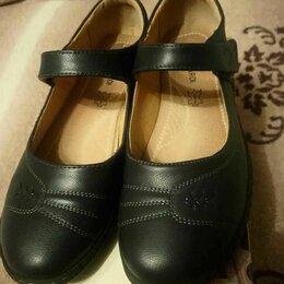Балетки, туфли - Туфли на девочку темно-синие, 0