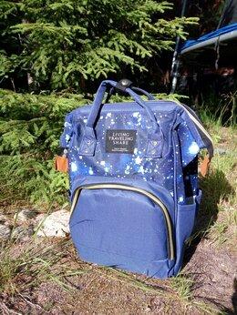 Сумки для мам - Новый рюкзак для мамы и коляски (синий +космос), 0
