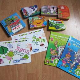 Детская литература - Развивающие книжки для детей, 0