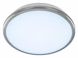 Люстры и потолочные светильники - Накладной светильник Citilux Луна CL702161N, 0