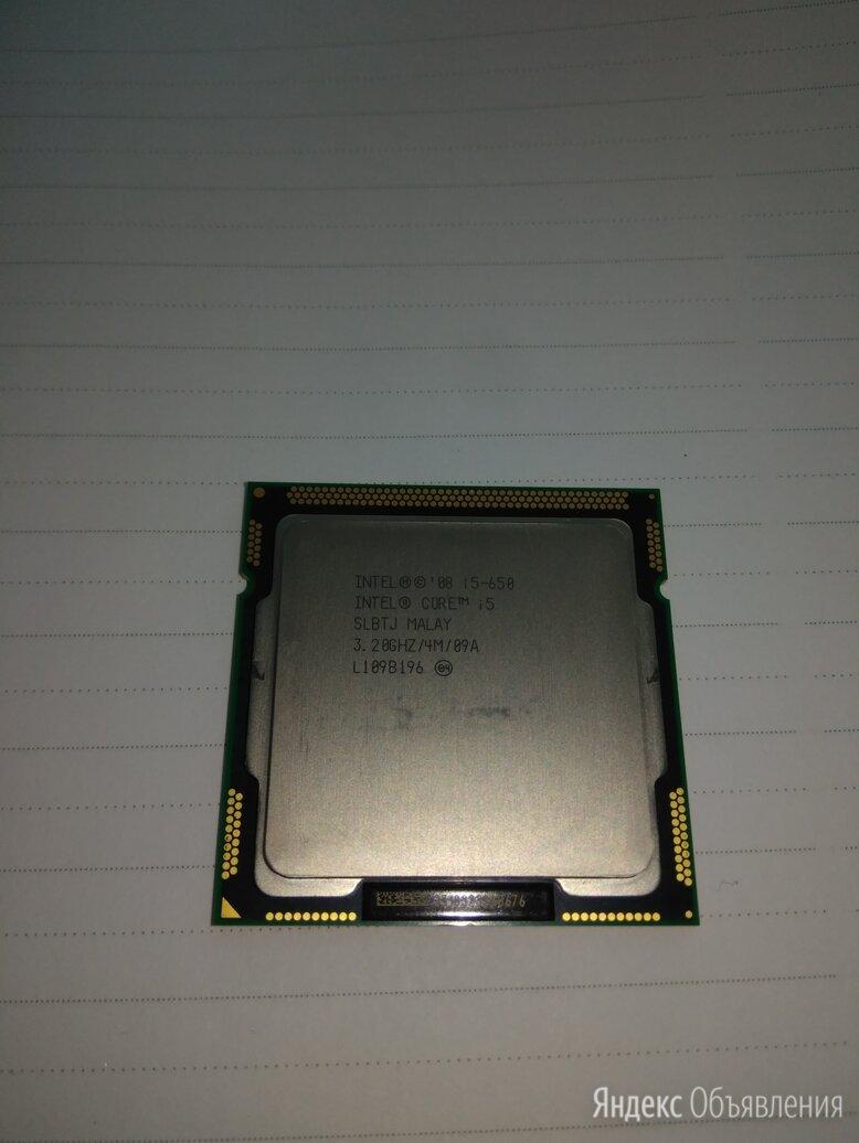 процессор Intel Core i5-650  по цене 500₽ - Процессоры (CPU), фото 0