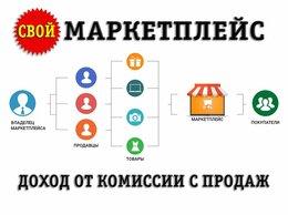IT, интернет и реклама - Сайт, Маркетплейс, Битрикс, 1С. Парсинг, 0