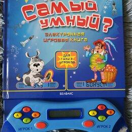 Детская литература - Электронная книга, 0