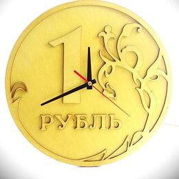 Часы настенные - Настенные часы Рубль деревянный, 0