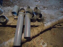Комплектующие - канализационные трубы 110, 0